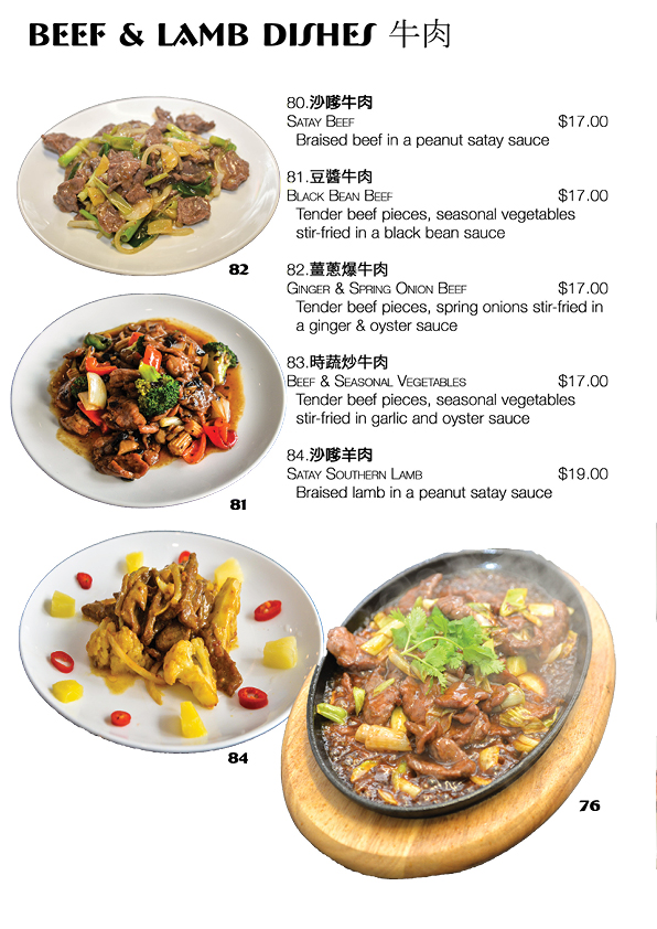 TAKEAWAY MENU INCREASE PRICE NBG MAR 17 eRS10