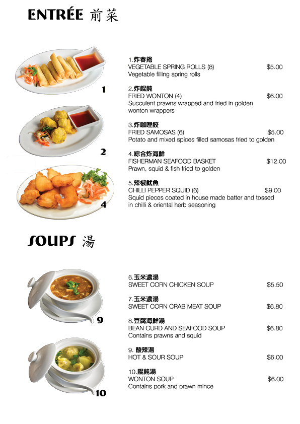 TAKEAWAY MENU INCREASE PRICE NBG MAR 17 eRS2