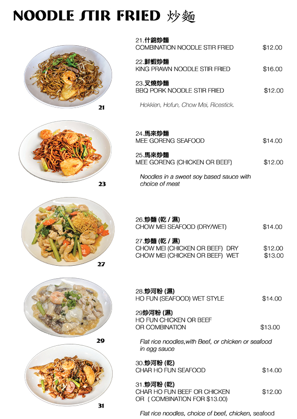 TAKEAWAY MENU INCREASE PRICE NBG MAR 17 eRS4