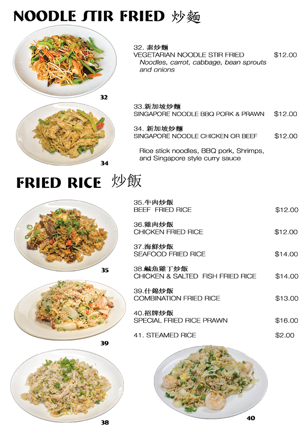 Menu 2019 – Golden Treasure Chinese Restaurant